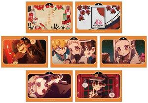 TVアニメ「地縛少年花子くん」 ポストカードセット 第三の怪[コンテンツシード]《発売済・在庫品》