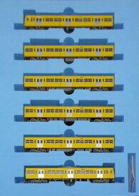 A7695 西武3000系 国分寺線 6両セット[マイクロエース]【送料無料】《発売済・在庫品》