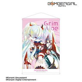 【限定販売】ボンバーガール グリムアロエ Ani-Art タペストリー[アルマビアンカ]《発売済・在庫品》