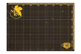 A.T.FIELD カッターマット A3 NERVモデル[オルファ]《発売済・在庫品》