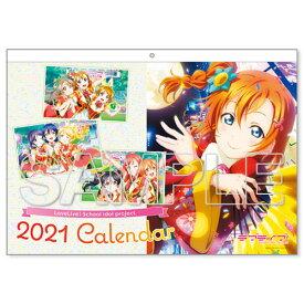 『ラブライブ!』カレンダー2021[KADOKAWA]《10月予約》