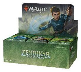 マジック:ザ・ギャザリング ゼンディカーの夜明け ドラフト・ブースター 日本語版 36パック入りBOX[Wizards of the Coast]《発売済・在庫品》