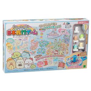 すみっコぐらし 日本旅行ゲーム おへやのすみでたびきぶん[エポック]《発売済・在庫品》