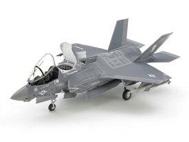1/72 WB.91 ロッキード マーチン F-35B ライトニングII[タミヤ]《発売済・在庫品》