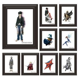 真・女神転生III NOCTURNE HD REMASTER アートマグネットコレクション Vol.2 9個入りBOX[イクリエ]《10月予約》