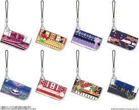アイドルマスター シンデレラガールズ 衣装チップコレクション 第2弾 8個入りBOX[あみあみ]《12月予約》