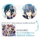 【あみあみ限定特典】CD ダンキラ!!! Music Collection Vol.2(Blu-ray Disc付)[SME]《11月予約》
