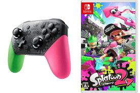 Nintendo Switch スプラトゥーン2 すぐに遊べる Proコントローラーセット[任天堂]【送料無料】《発売済・在庫品》