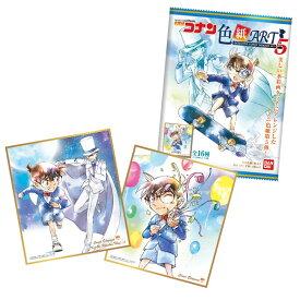 名探偵コナン色紙ART5 10個入りBOX (食玩)[バンダイ]《発売済・在庫品》