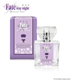 プリマニアックス 劇場版「Fate/stay night[Heaven's Feel]」 フレグランス 04.イリヤスフィール[まさめや]《発売済・在庫品》