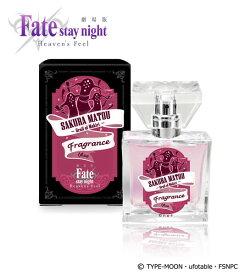 プリマニアックス 劇場版「Fate/stay night[Heaven's Feel]」 フレグランス 09.間桐桜〜マキリの杯〜[まさめや]《発売済・在庫品》