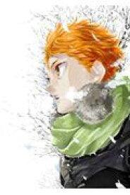 ハイキュー!! Complete Illustration book 終わりと始まり (書籍)[集英社]《発売済・在庫品》
