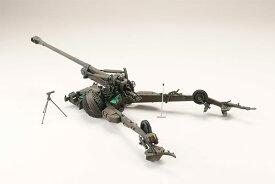HJMミリタリーシリーズ No1 1/35陸上自衛隊155mmりゅう弾砲FH-70 プラモデル[ホビージャパン]《発売済・在庫品》