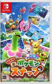 【特典】Nintendo Switch New ポケモンスナップ[ポケモン]【送料無料】《発売済・在庫品》