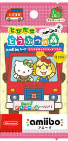 『とびだせ どうぶつの森 amiibo+』amiiboカード サンリオキャラクターズコラボ パック(再販)[任天堂]《発売済・在庫品》