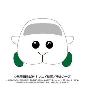 PUI PUI モルカー 抱っこぬいぐるみ シロモ(再販)[バンダイナムコアーツ]《01月予約》