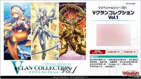 【特典】カードファイト!! ヴァンガード overDress Vスペシャルシリーズ第1弾 Vクランコレクション Vol.1 BOX[ブシロード]《09月予約》