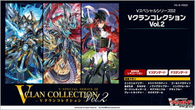 【特典】カードファイト!! ヴァンガード overDress Vスペシャルシリーズ第2弾 Vクランコレクション Vol.2 BOX[ブシロード]《発売済・在庫品》