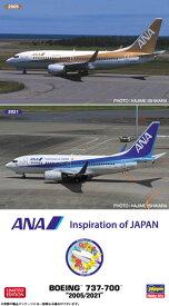 """1/200 ANA ボーイング737-700""""2005/2021"""" プラモデル[ハセガワ]《08月予約》"""
