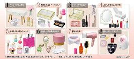 ぷちサンプル MAKEUP Dresser 8個入りBOX[リーメント]《09月予約》