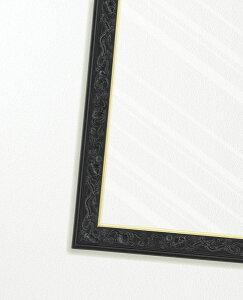 スタジオジブリ作品 ジブリがいっぱい ジグソーパズルフレーム1000ピース用 墨(すみ)[エンスカイ]《発売済・在庫品》