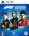 【特典】PS5 F1 2021[EA]《09月予約》
