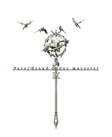 Fate/Grand Order material IX (書籍)[TYPE-MOON BOOKS]《08月予約》