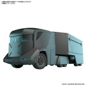 HG 1/72 特大型装甲特殊運搬車 プラモデル 『境界戦機』[BANDAI SPIRITS]《11月予約》