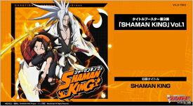 【特典】カードファイト!! ヴァンガード overDress タイトルブースター 第3弾「SHAMAN KING」Vol.1 12パック入りBOX[ブシロード]《11月予約》