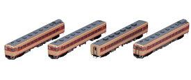 98435 国鉄 キハ56-200系急行ディーゼルカーセット(4両)[TOMIX]【送料無料】《発売済・在庫品》