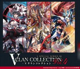 【特典】カードファイト!! ヴァンガード overDress Vスペシャルシリーズ第4弾 Vクランコレクション Vol.4 BOX[ブシロード]《01月予約》