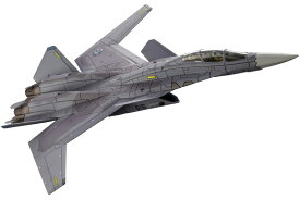 ACE COMBAT 7: SKIES UNKNOWN X-02S 〈For Modelers Edition〉 1/144 プラモデル[コトブキヤ]《発売済・在庫品》