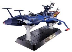 超合金魂 GX-93 宇宙海賊戦艦 アルカディア号 『宇宙海賊キャプテンハーロック』[BANDAI SPIRITS]【送料無料】《発売済・在庫品》
