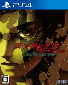 【あみあみ限定特典】PS4 真・女神転生III NOCTURNE HD REMASTER 通常版[アトラス]《10月予約》