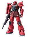 GUNDAM FIX FIGURATION METAL COMPOSITEMS-05S ザクI(シャア専用機) 『機動戦士ガンダムTHE ORIGIN』[BANDAI SPIRITS]…