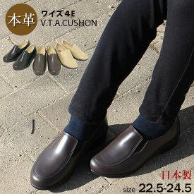 【送料無料】コンフォートスリッポンシューズソフト本牛革使用 ゆったり4E幅広設計 レディース ブラック 靴 婦人革靴 シンプル 軽い 履きやすい パンプス 痛くない【smtb-KD】