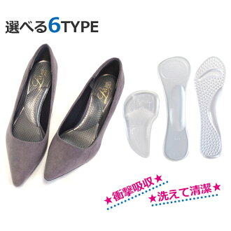 Transparent gel insoles shock absorption / size adjustment / pumps / Mule / sandal / insole /