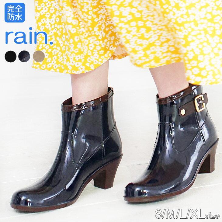 【送料無料】6cmヒールアップ バイカラーレインブーティレインブーツ ブーツ ショートブーツ 長靴 雨靴 黒 ラバー レディース ベルト ブーティ バイカラー ブラック ネイビー【smtb-KD】【lucky5days】