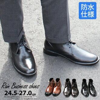 Chukka 男士雨鞋防水橡胶雨,商务鞋男鞋黑色商务通勤雨鞋