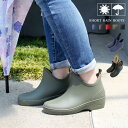 ショートレインブーツ レディース 無地 花柄 クッションインソール 雨靴 雨具 ショート ゴム 長靴 フューチャーブーツ…