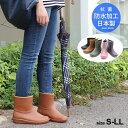 レインブーツ ショートレインブーツ 長靴 日本製 高品質 雨・晴れ兼用 撥水 ブラック ブラウン モスグリーン グレー …