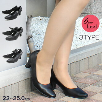 With a simple leg pumps two-layer memory foam for ultimate comfort 6.0 cm pumps / women's / black heels / adult / smooth / ceremonial / formal / Office / recruitment / job hunting