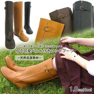 Kawa leather knee high boots every kuttari a lovely sense of II. /