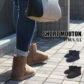 【送料無料】シンプルショートムートンブーツレディース ブーツ 靴 ショート丈 ムートン 防寒 ベリーショートブーツ ミニ 靴 ボア シンプル フラット ストライプ【smtb-KD】
