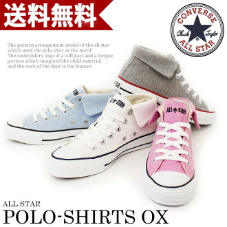 Converse all star polo shirt OX women's low-cut sneakers CONVERSE ALLSTAR POLO-SHIRTS OX and