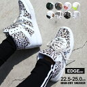 Edge2 2013 2 2 1