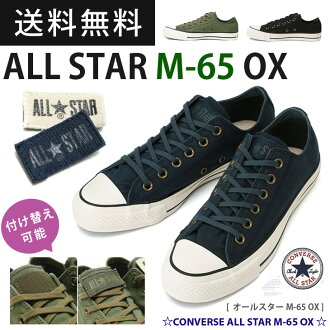 Converse all star M-65 OX Womens ☆ CONVERSE ALL STAR M-65 OX / cut / 2015 new / vintage/Pocket / badge / sneakers