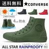 ALL STAR RAINPROOFY HI converse all star rain proof HI CHUCKS SISTERS rubber monochrome rain boots boots Festival outdoor red khaki Navy