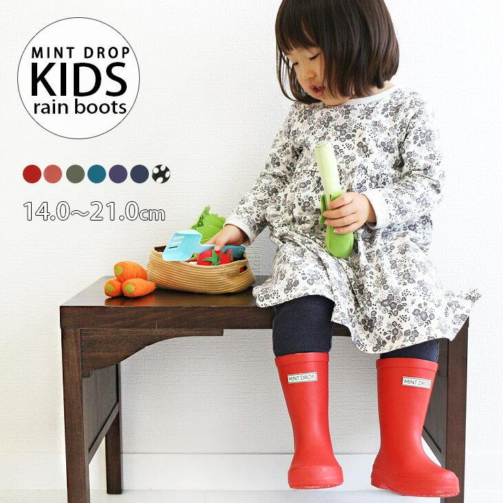 レインブーツ キッズ ジュニア 子供 雨 雨具 梅雨 防水 シンプル 入学 入園 プレゼント 長靴 かわいい おしゃれ 男の子 女の子 ショートカラフル 歩きやすい 靴 14cm 15cm 16cm 17cm 19cm 20cm 21cm