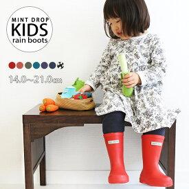 レインブーツ キッズ ジュニア 子供 雨 雨具 梅雨 防水 シンプル 入学 入園 プレゼント 長靴 かわいい おしゃれ 男の子 女の子 ショートカラフル 歩きやすい 靴 14cm 15cm 16cm 17cm 19cm 20cm 21cm qh001